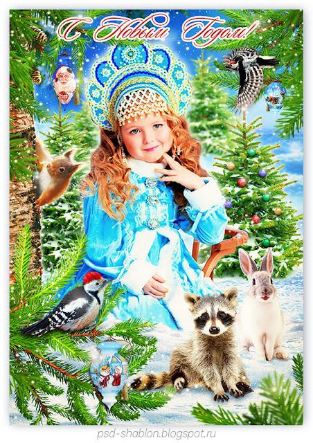 детский шаблон открытки