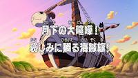 One Piece Episode 235