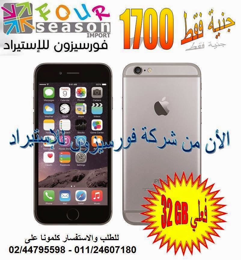 5c37c4c56 ايفون 6 فريست هاى كوبى اعلى درجة بالسوق 32 جيجا iphone 6 first high copy 32  GB