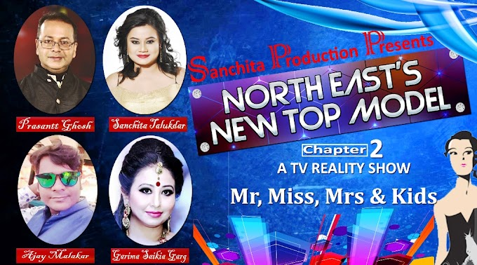 "TV Series ""North East's New Top model"" Gears Up"
