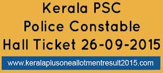 Kerala PSC Police Constable Hall ticket 2015, Armed Police Battalion Police Constable Admit card download 26-09-2015, Kerala PSC 12/2015 hall ticket, Download  PSC 13/2015 exam hall ticket 26-09-2015, KPSC 198/2015, 199/2015 hall Ticket download