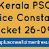 Download Kerala PSC Police Constable hall ticket (26-09-2015)