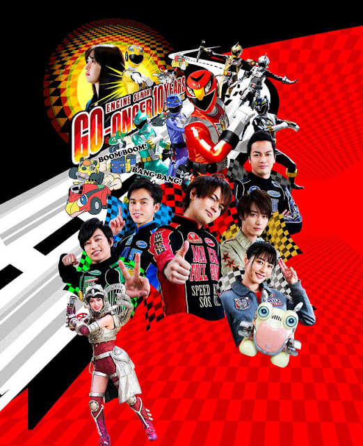 Go onger movie