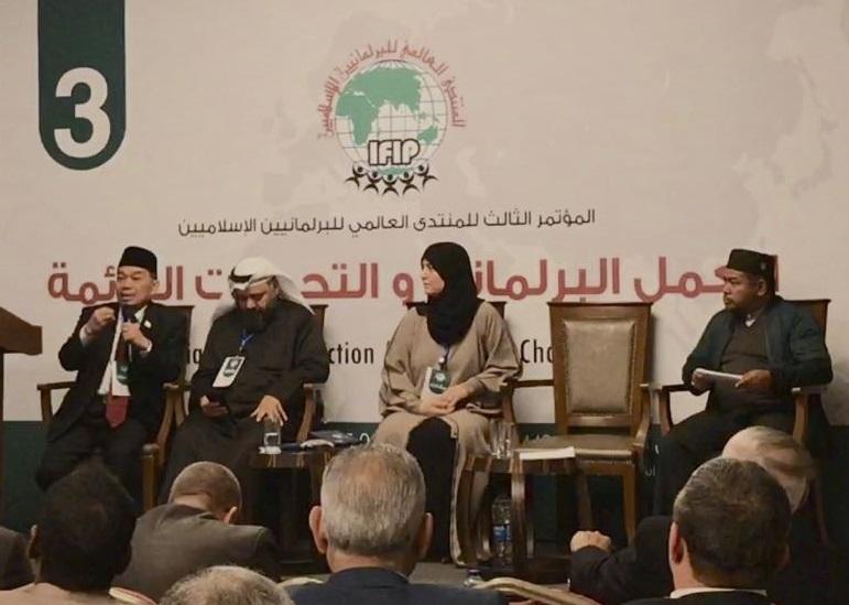 Forum Anggota Parlemen Muslim Internasional IFIP