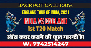 International T20 Eng Gora vs Ind 1st Match Who will win Today? Cricfrog
