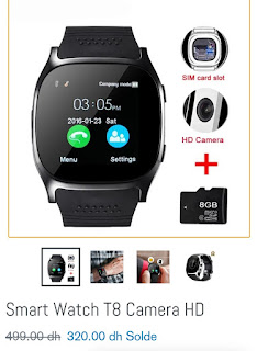 Smart Watch T8 Camera HD بسعر خيالي