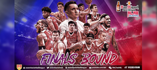 Alab Pilipinas Live Updates, Schedule and Results | ABL 2017-2018 Season | Finals | ALAB PILIPINAS vs. MONO VAMPIRE