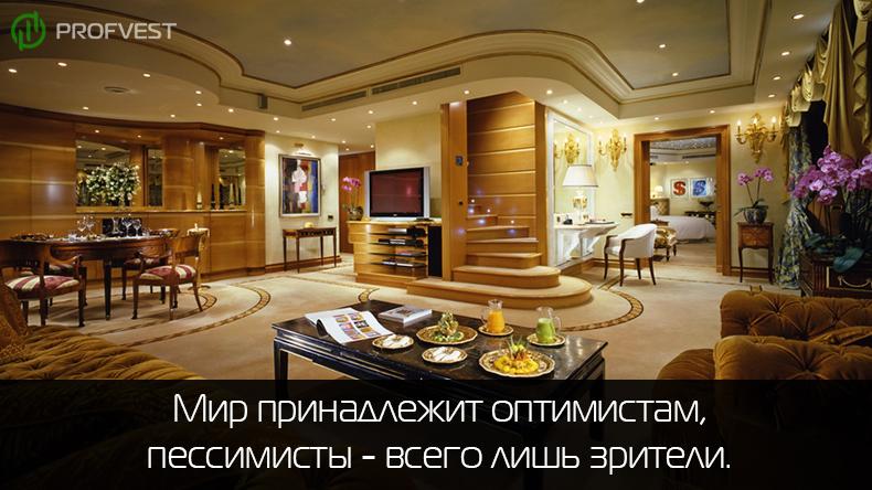 220 рублей за 1 минуту на май 2014 года