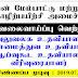 Universiy of Vocational Technology - College of Kuliyapitiya