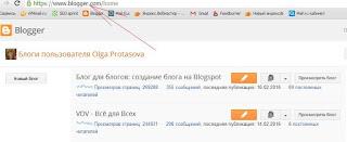 В админ панели блоггер изменить адрес