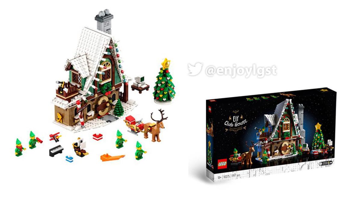 10275 エルフのクラブハウス(2020):レゴ #LEGO クリスマス:製品・価格情報