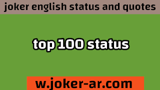 The Top 100 status of All Time 2021 - joker english