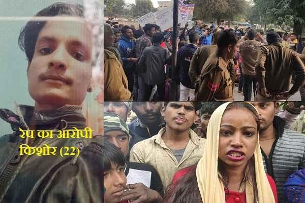 rape-case-in-faridabad-with-minot-girl-fir-no-2-accuse-send-nimka-jail