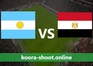 مشاهدة مباراة مصر والأرجنتين بث مباشر كورة اون لاين بتاريخ 25/07/2021 الألعاب الأولمبية 2020