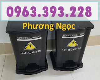 Thùng rác y tế 15 Lít đạp chân, thùng phân loại rác y tế,thùng đựng rác y tế 15L TR%25C4%2590C15L6
