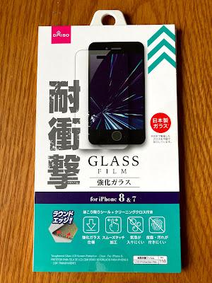 ダイソーiPhone用「耐衝撃」保護フィルム