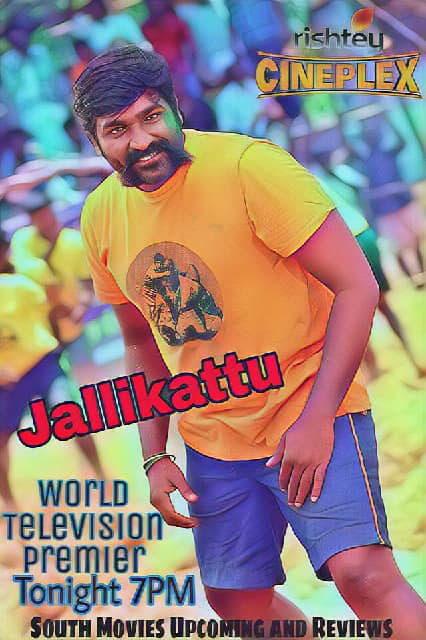 Jallikattu (Karuppan) 2018 Hindi Dubbed 450MB HDRip 480p x264