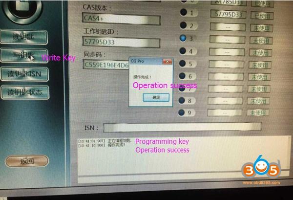 cgpro-BMW-CAS4 добавьте ключ-5