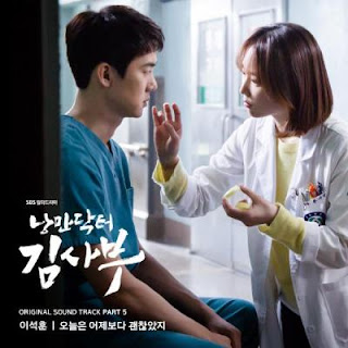 Lyric : Lee Suk Hoon (SG Wannabe) - Today Is Better Than Yesterday (OST. Romantic Doctor, Teacher Kim)