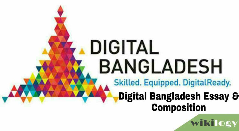 Digital Bangladesh Essay Composition