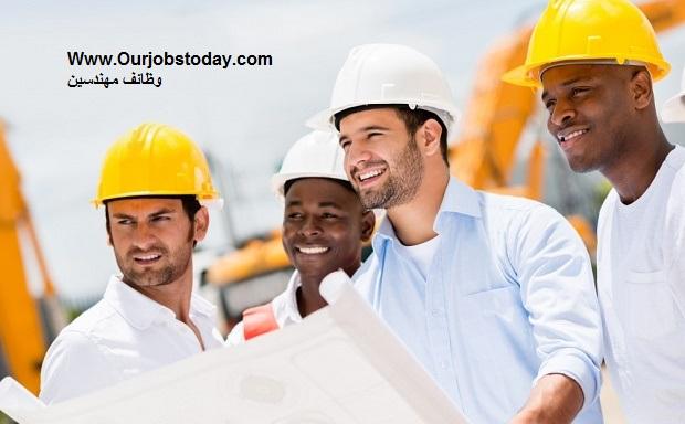وظائف شاغرة في الشركة الامريكية لتصنيع امدادات الطاقة الكهربائية