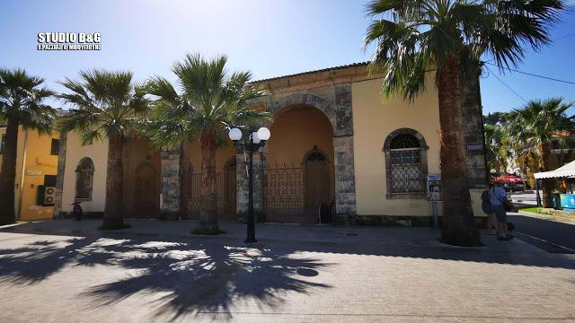 Εισηγήθηκε θετικά ο Φορέας Διαχείρισης Πάρνωνα για την αποκατάσταση και επανάχρηση του παλαιού τελωνείου Ναυπλίου