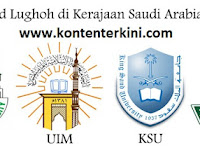 Cara Daftar Online Ma'had Lughoh King Abdulaziz University (KAU)