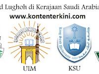 Tanya Jawab Ma'had Lughoh di Kerajaan Saudi Arabia (KSA)