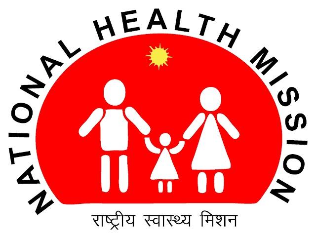 National Health Mission (NHM), Assam-429 vacancies for Arogyamitra (ARM) & Pradhan Mantri Arogyamitra (PMAM) Posts