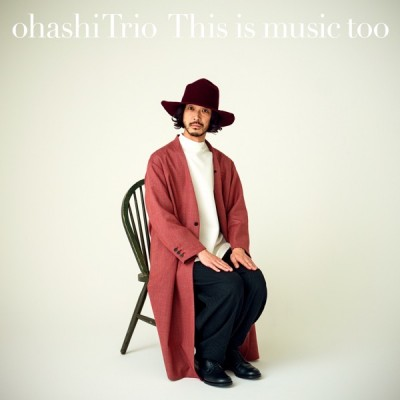 Ohashi Trio - This Is Music Too (2020) - Album Download, Itunes Cover, Official Cover, Album CD Cover Art, Tracklist, 320KBPS, Zip album