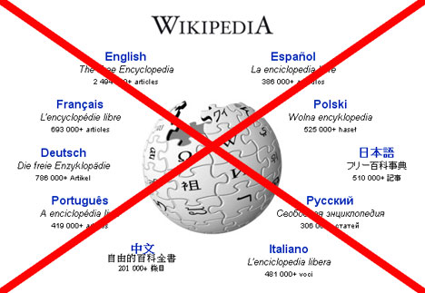Turkey blocks Wikipedia since Saturday morning 2017