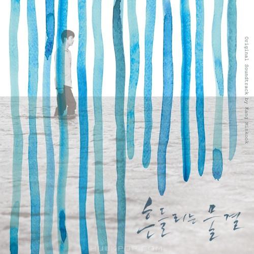 Kang Minkook – Blossom OST