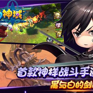 Juego para Android de Sword Art Online [MEGA] [APK]