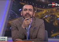 برنامج بتوقيت القاهرة 8/3/2017 يوسف الحسينى و الكسندر بوتشينتى