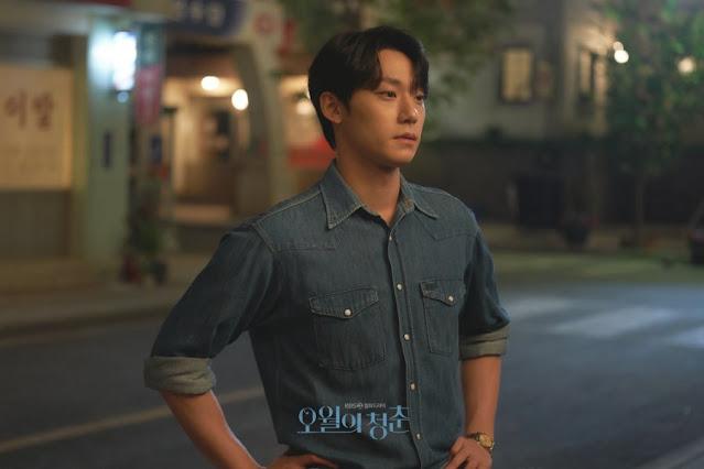 Review drama Youth of May : Lee Do Hyun