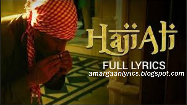 haji ali baba lyrics prassthanam