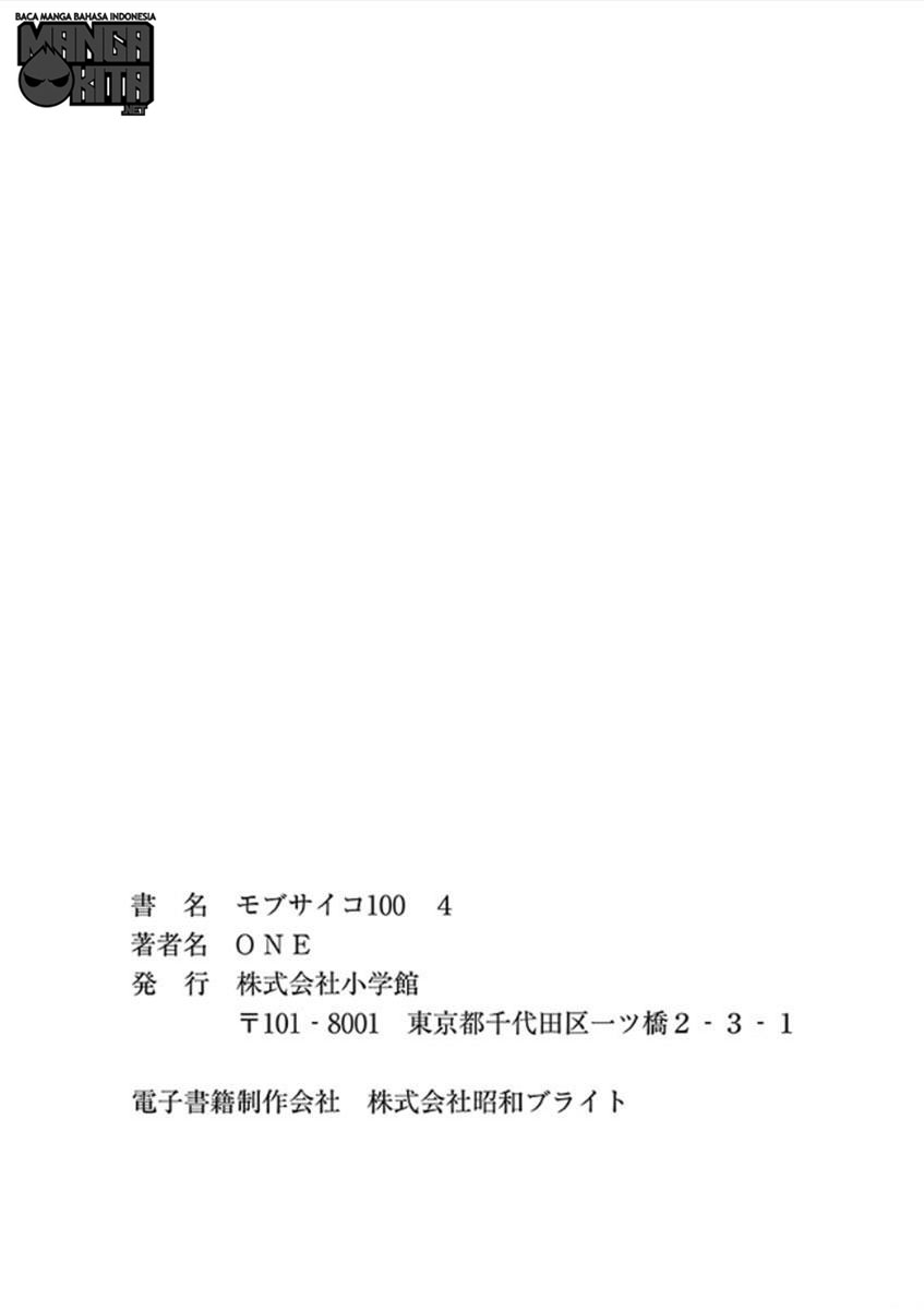 Mob Psycho 100 Chapter 34-30