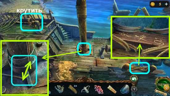 режем канат и символы запоминаем, натягиваем канат и падает мачта в игре затерянные земли 3
