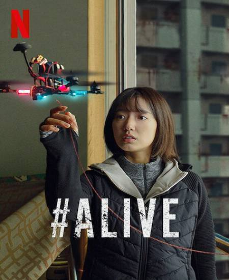 Alive 2020 English 720p NF HDRip AAC 700MB ESubs Download