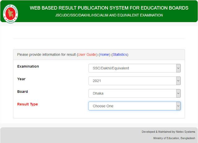 SSC Education Board Full Marksheet