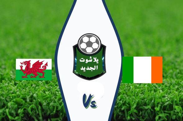 نتيجة مباراة إيرلندا وويلز اليوم الاحد 11 / أكتوبر / 2020 دوري الامم الاوروبية