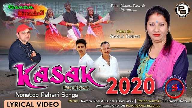 KASAK Nonstop mp3 Download Himachali Pahari Song - Sarla Dangi ~ Gaana Himachali