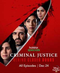 Criminal Justice (2020) Season 2 Complete