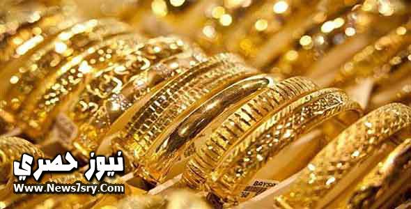 اسعار الذهب اليوم الأحد 18-6-2017 في اسواق مصر ومحلات الصاغة