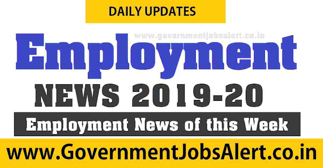 Employment News for this week | 19th July to 25th July 2019 | Job Vacancy Highlights