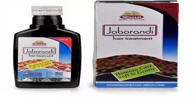 Jaborandi hair oil benefits in hindi | jaborandi hair oil ke fayde in hindi