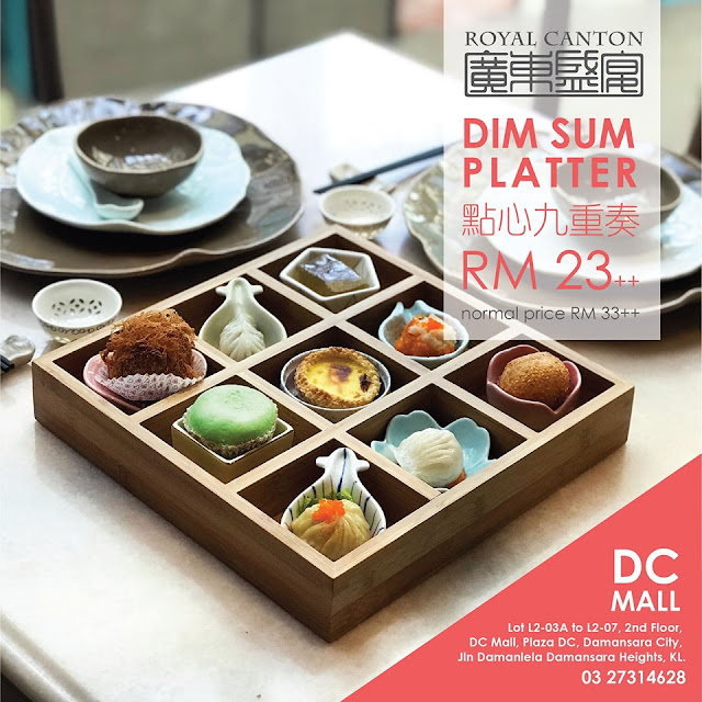 Royal Canton DC Mall Damansara City KL Dim Sum Promotion
