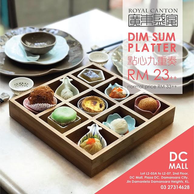 Royal Canton DC Mall Damansara City KL Dim Sum Promotion