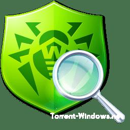 Dr.Web CureIt 10.0.10 Download Grátis