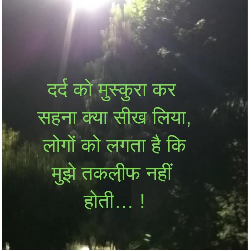 Best Motivational Status In Hindi For Instagram
